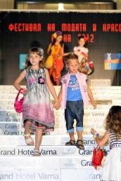 carnival-kids-123