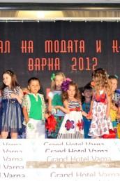 carnival-kids-153