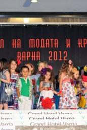 carnival-kids-154