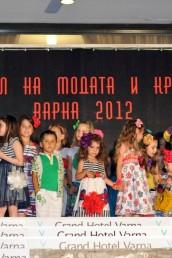 carnival-kids-155