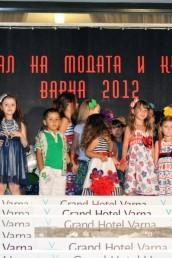 carnival-kids-156